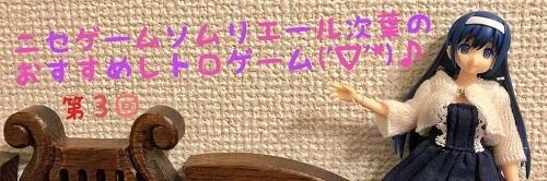 7月号次葉さんタイトルバナー.jpg