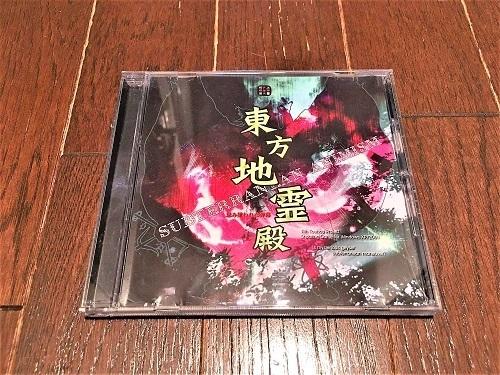 もえぎさん12月号2.jpg