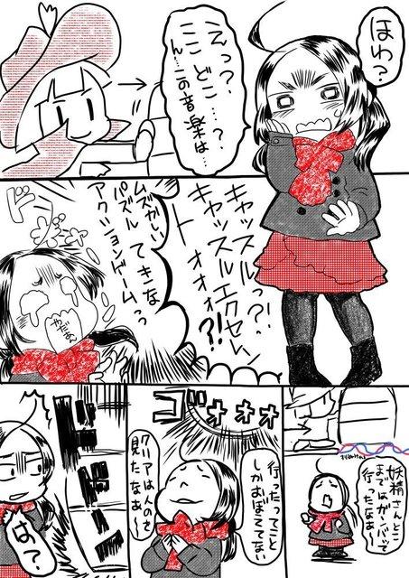 長政ちゃん12月号1.jpg
