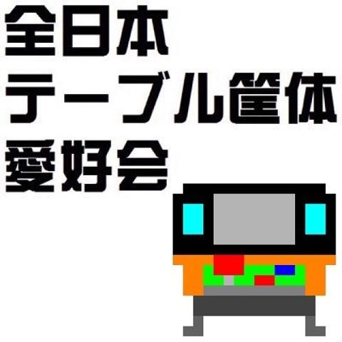 6月号ヒジヤンさんタイトルバナー.jpg